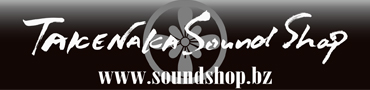 TAKENAKA SOUND SHOP SALE30%OFF www.soundshop.bz