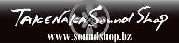 TAKENAKA SOUND SHOP SALE30%OFF www.soundshop.bz